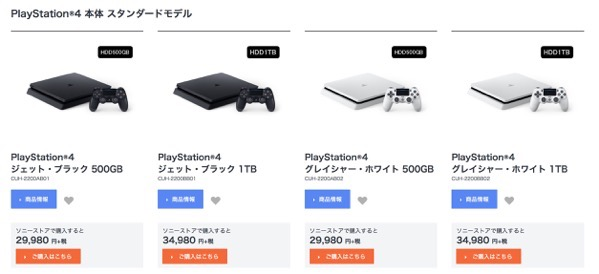 PlayStation®4 PlayStation R ソニー